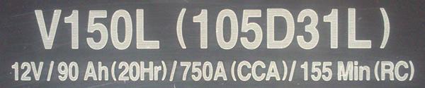 12V-85Ah