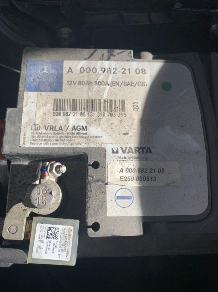 Thông số bình ắc quy xe Mercedes E250