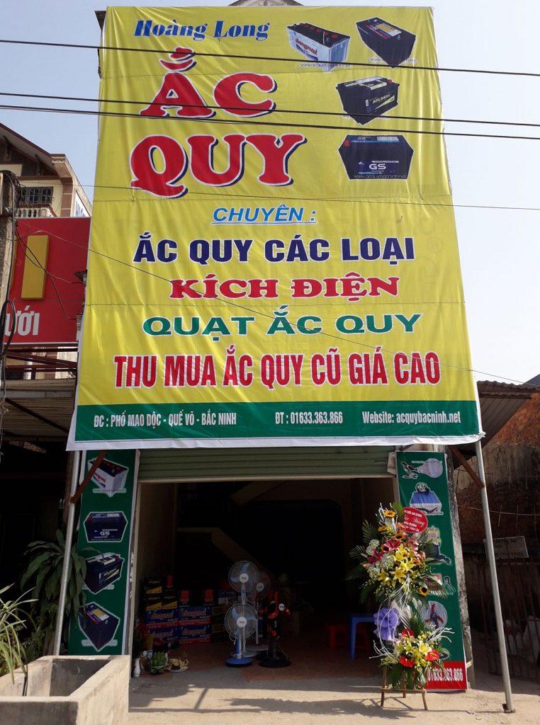 Đại lý ắc quy tại Bắc Ninh