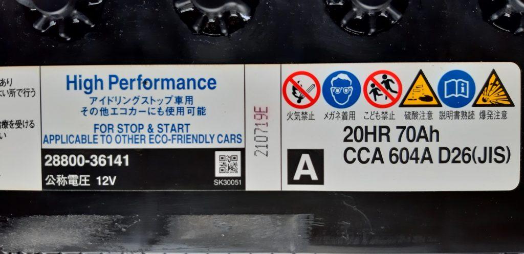Thông số bình ắc quy theo xe Toyota Alphard